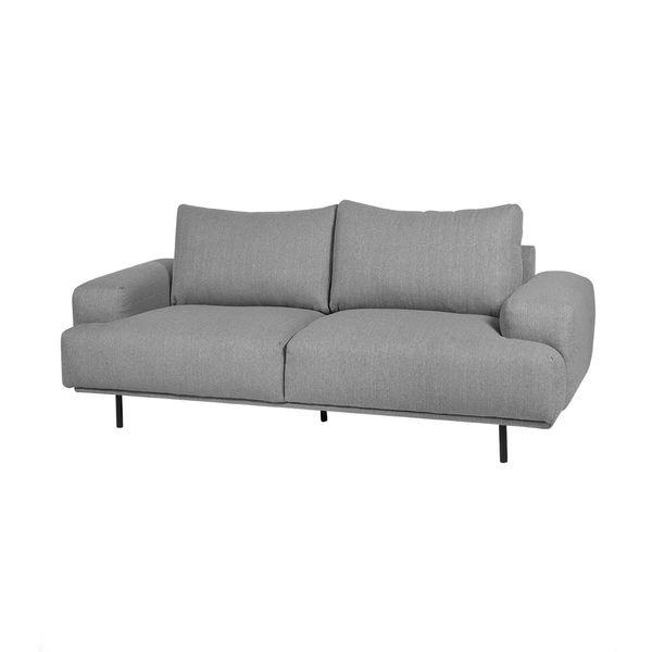 Sofa-2-Puestos-Arlington-Tela-Portland-Gris-Claro-----------