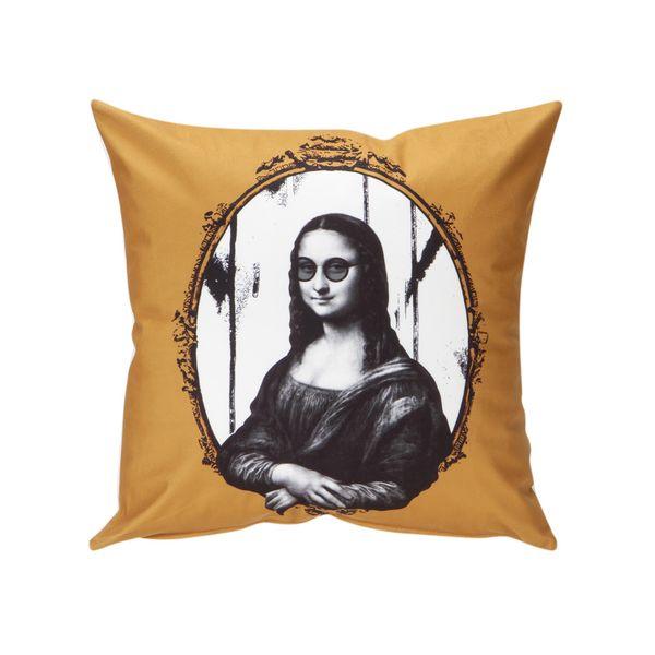 Funda-Cojin-Lisa-II-Mustard-45-45-Cm