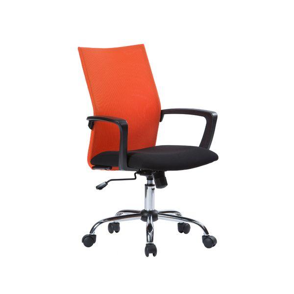 Silla-Giratoria-Ladino-Naranja