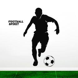 Vinilo-Decorativo-Futbolista-100-60Cm